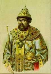 http://krievu.narod.ru/180px-tsar_alexey_1.jpg